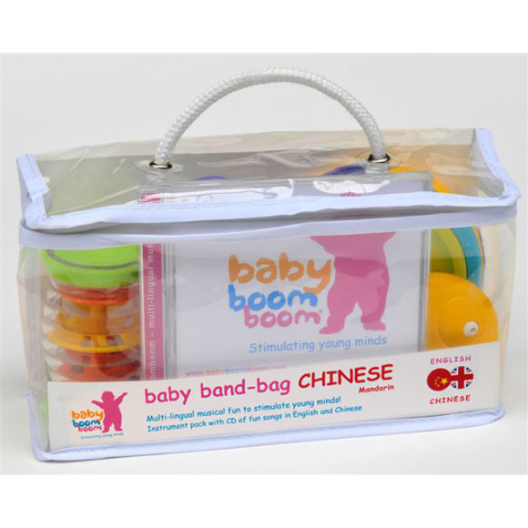 Chinese Baby Band Bag